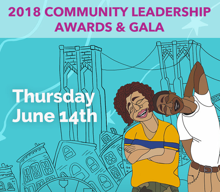 2018 Community Leadership Awards & Gala