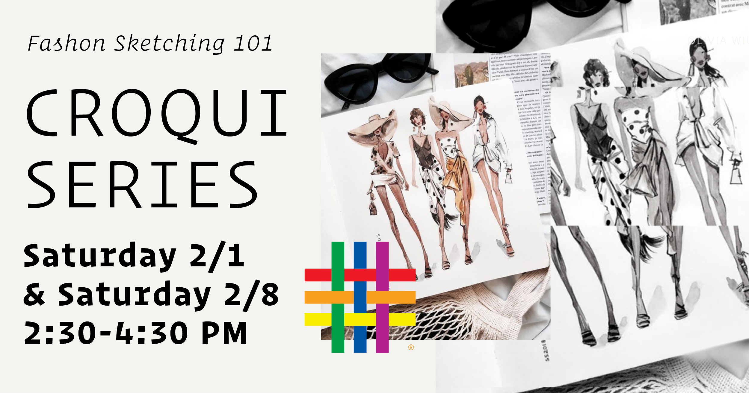 The Croqui Series: A Fashion Illustration Workshop at Brooklyn Community Pride Center