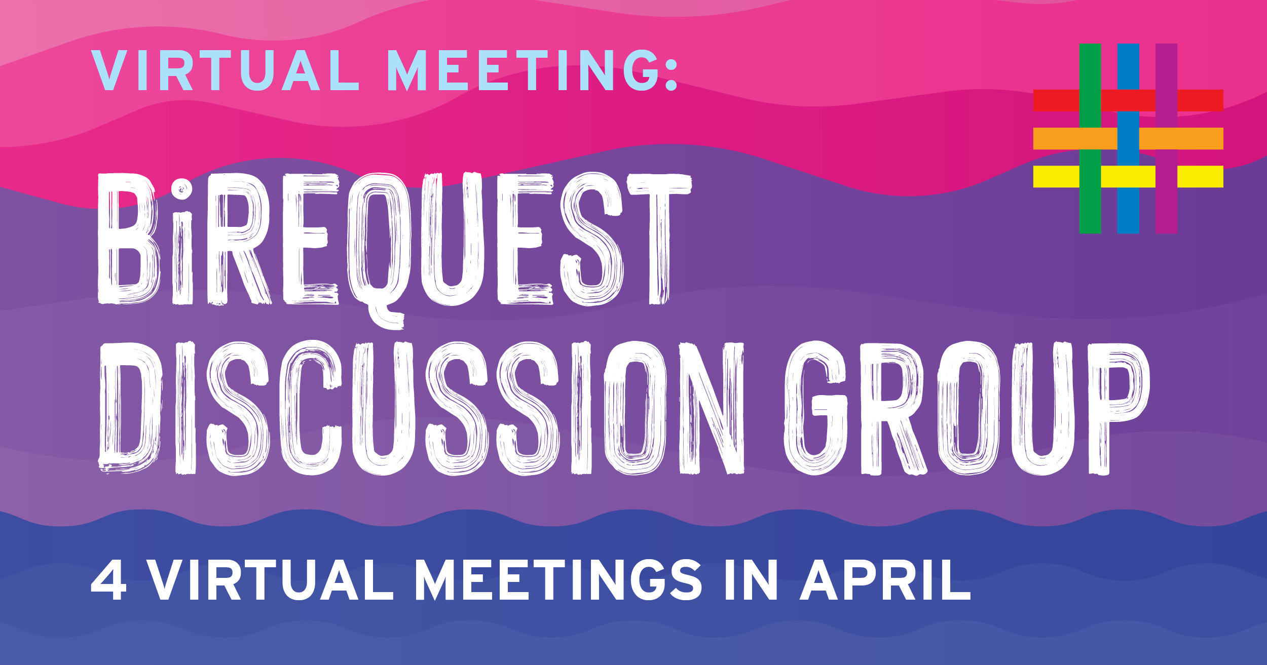 BiRequest Discussion Group at Brooklyn Community Pride Center