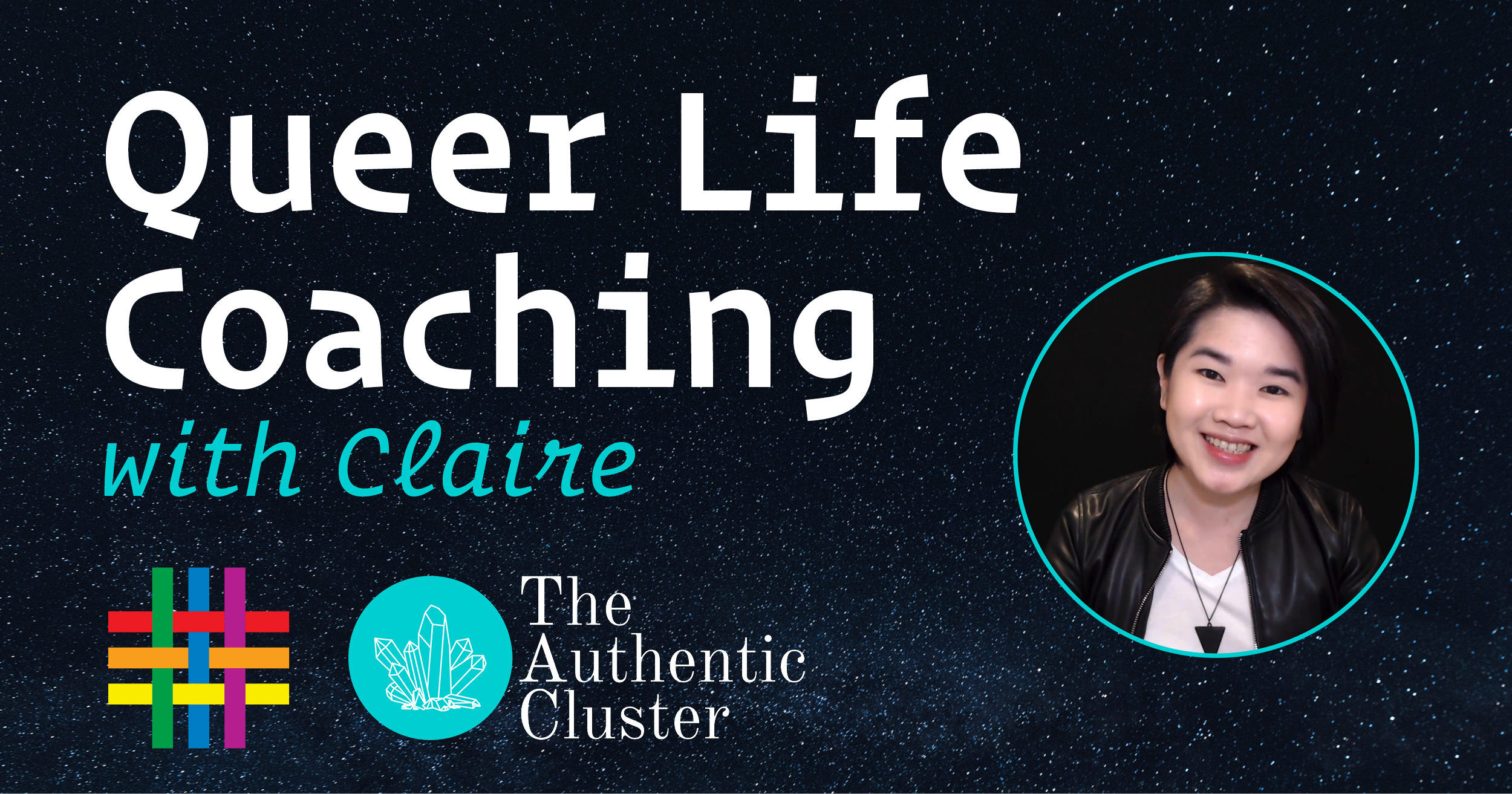 Queer Life Coaching with Claire at Brooklyn Community Pride Center