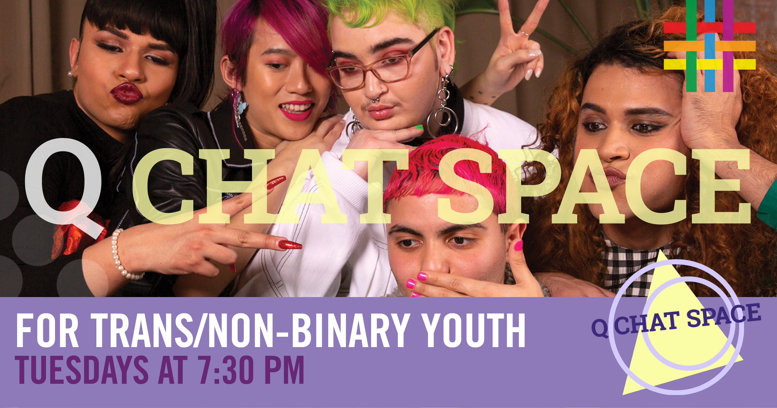 Q Chat Space: for Trans/Non-Binary Youth | Brooklyn Community Pride Center